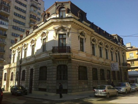 Ателие за приложна работа @ Регионален исторически музей, Габрово | Габрово | Габрово | България