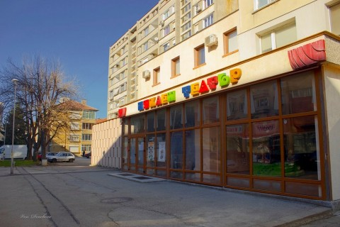 Хензел и Гретел @ Държавен куклен театър, Габрово   Габрово   Габрово   България